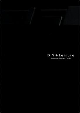JEJ Astage PRODUCTS CATALOG DIY & Leisure